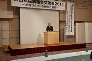挨拶をするJA岡山中央会の青江会長(31日、岡山市で)