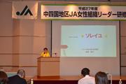 中四国地区代表に選ばれた飯塚さん(7日、岡山市ロイヤルホテルにて)