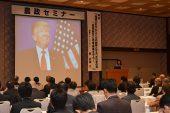 農政セミナー開催/国際ジャーナリストの堤未果さん講演